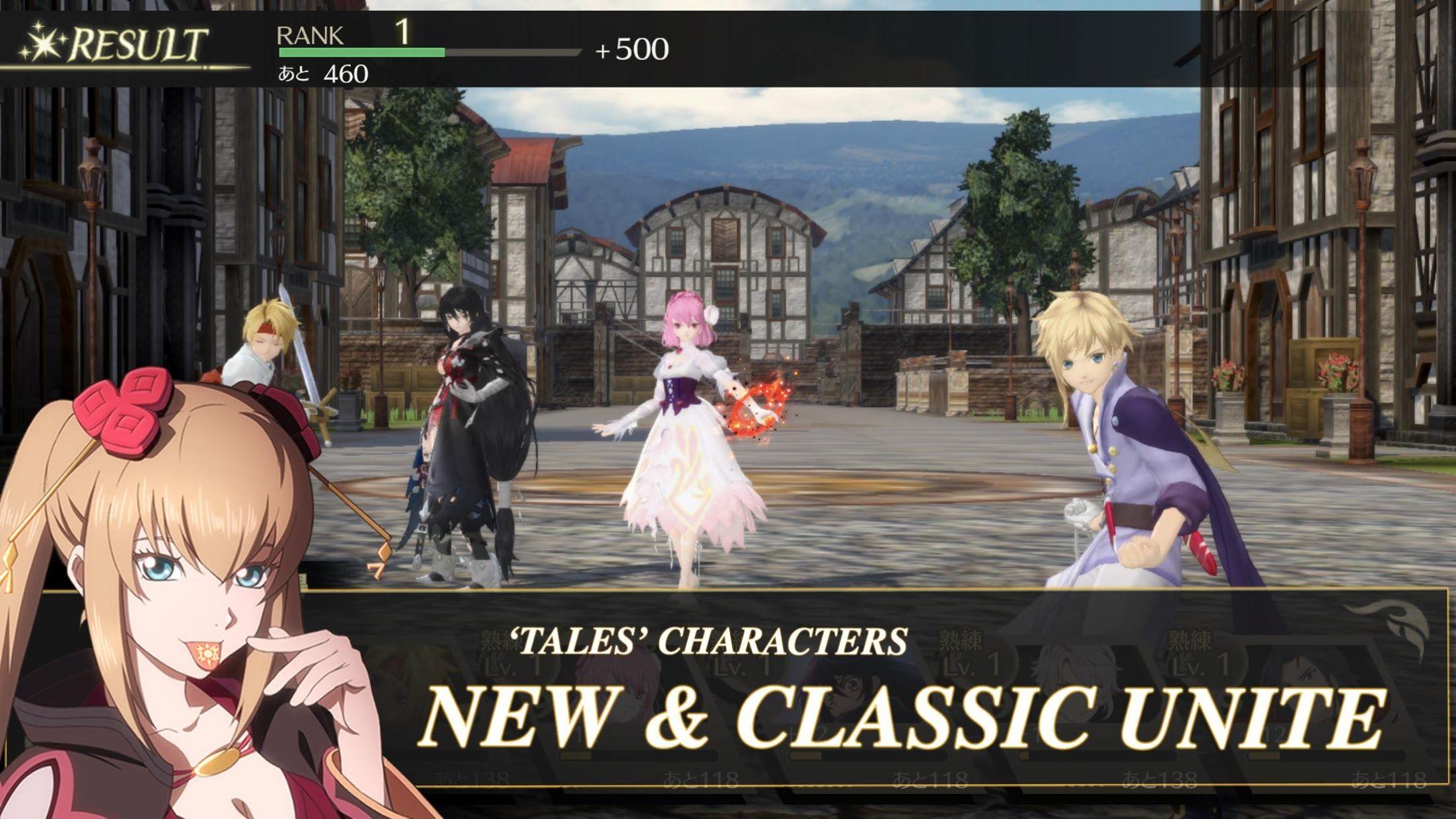 罪纹传奇(Tales of Crestoria 台服) 游戏截图5