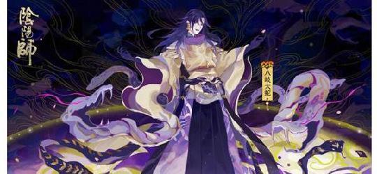 阴阳师神秘任务