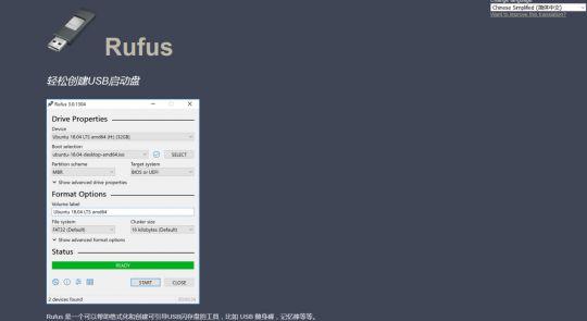 能打游戏能编程,如何用吃灰机器,安装完整ChromeOS(支持安卓) 图片5