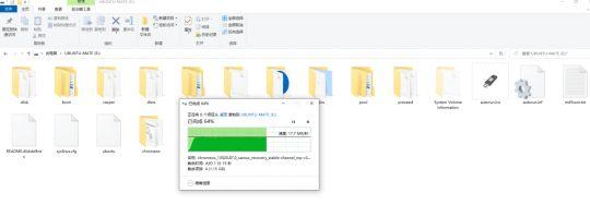 能打游戏能编程,如何用吃灰机器,安装完整ChromeOS(支持安卓) 图片10