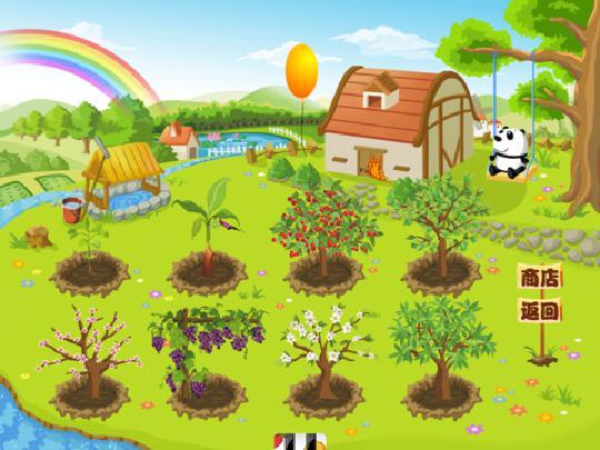 卡通农场社区邀请好友加入自己社区怎么邀请?