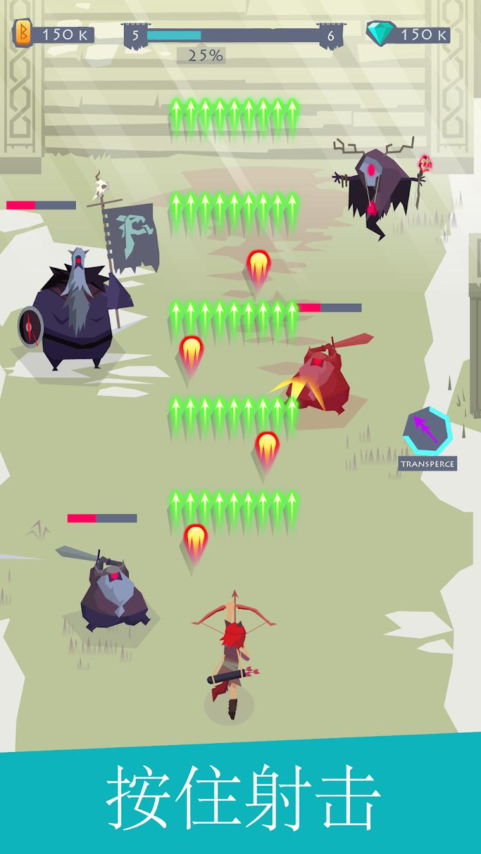 维京人 II 游戏截图2