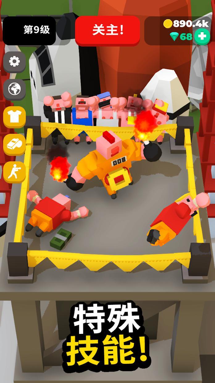 IDLE BOXING - 拳击手 游戏截图3