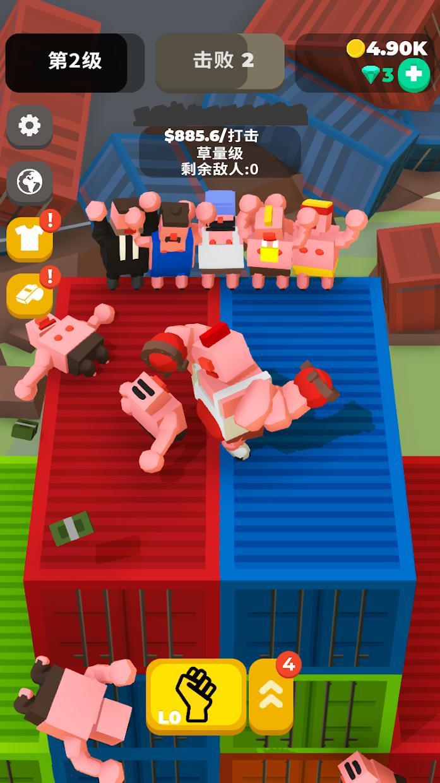 IDLE BOXING - 拳击手 游戏截图5
