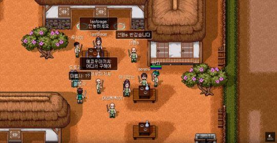 运营24年,世界最长寿的MMORPG游戏《风之国度》,居然出手游了 图片8
