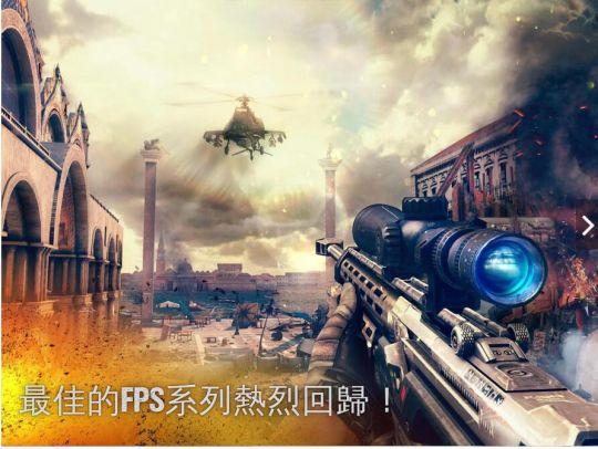 哪里能玩现代战争5 图片1