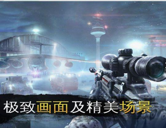 哪里能玩《炽热狙击:最好玩的射击游戏》 图片1