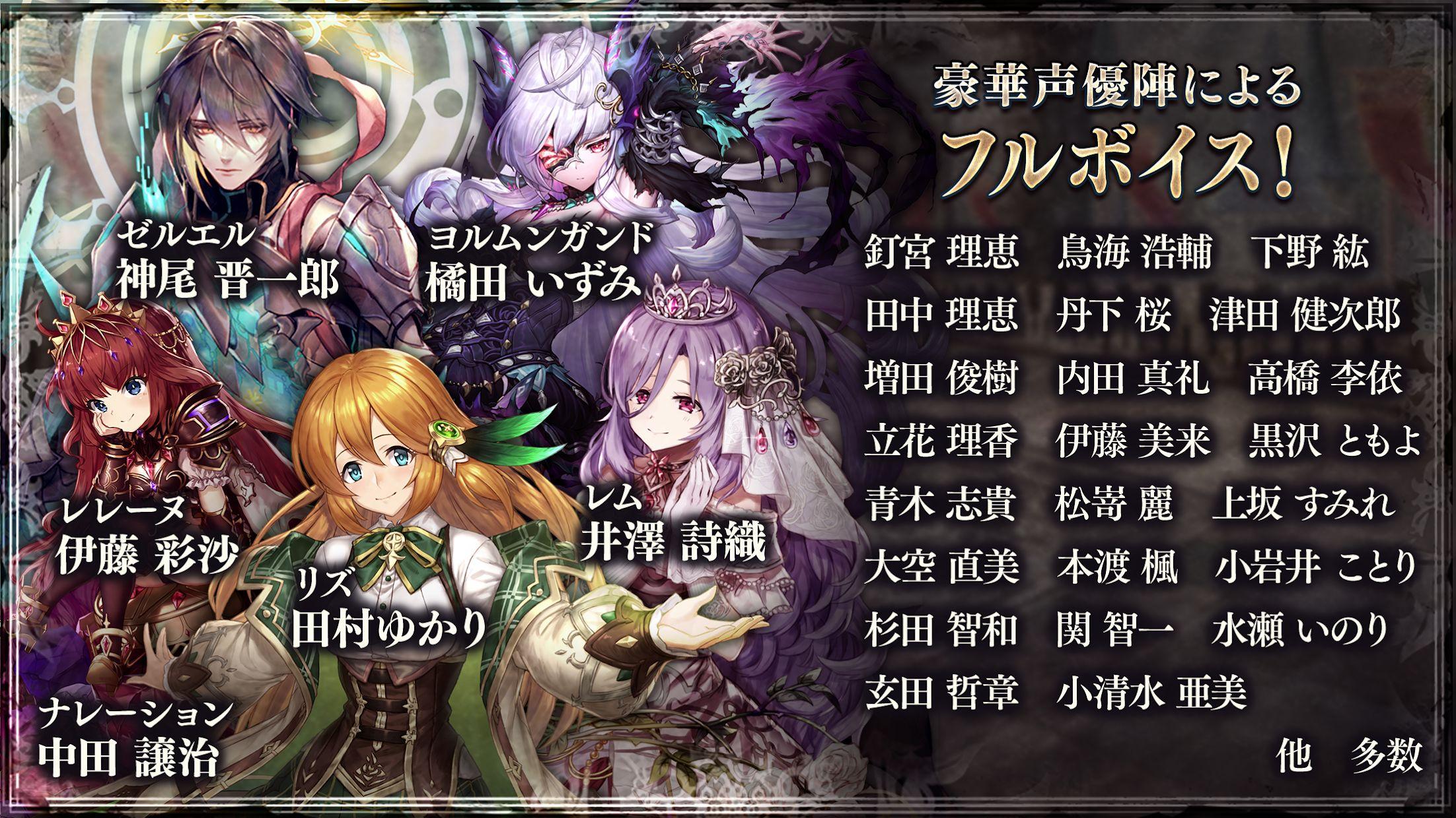 幻兽契约CRYPTRACT(日服) 游戏截图2
