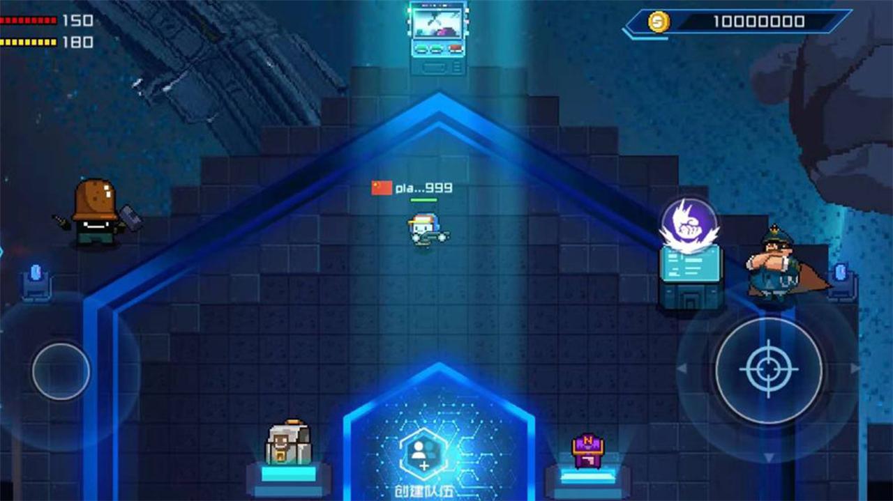 超级玩家 游戏截图3