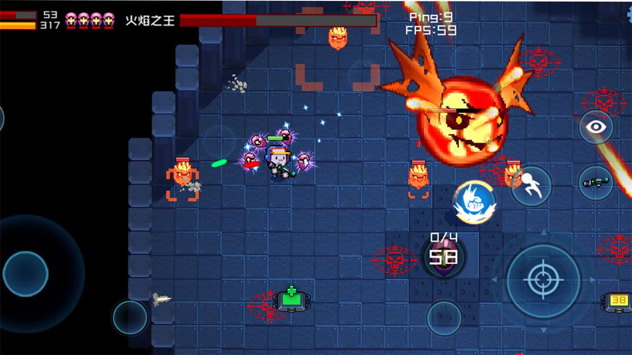 超级玩家 游戏截图7