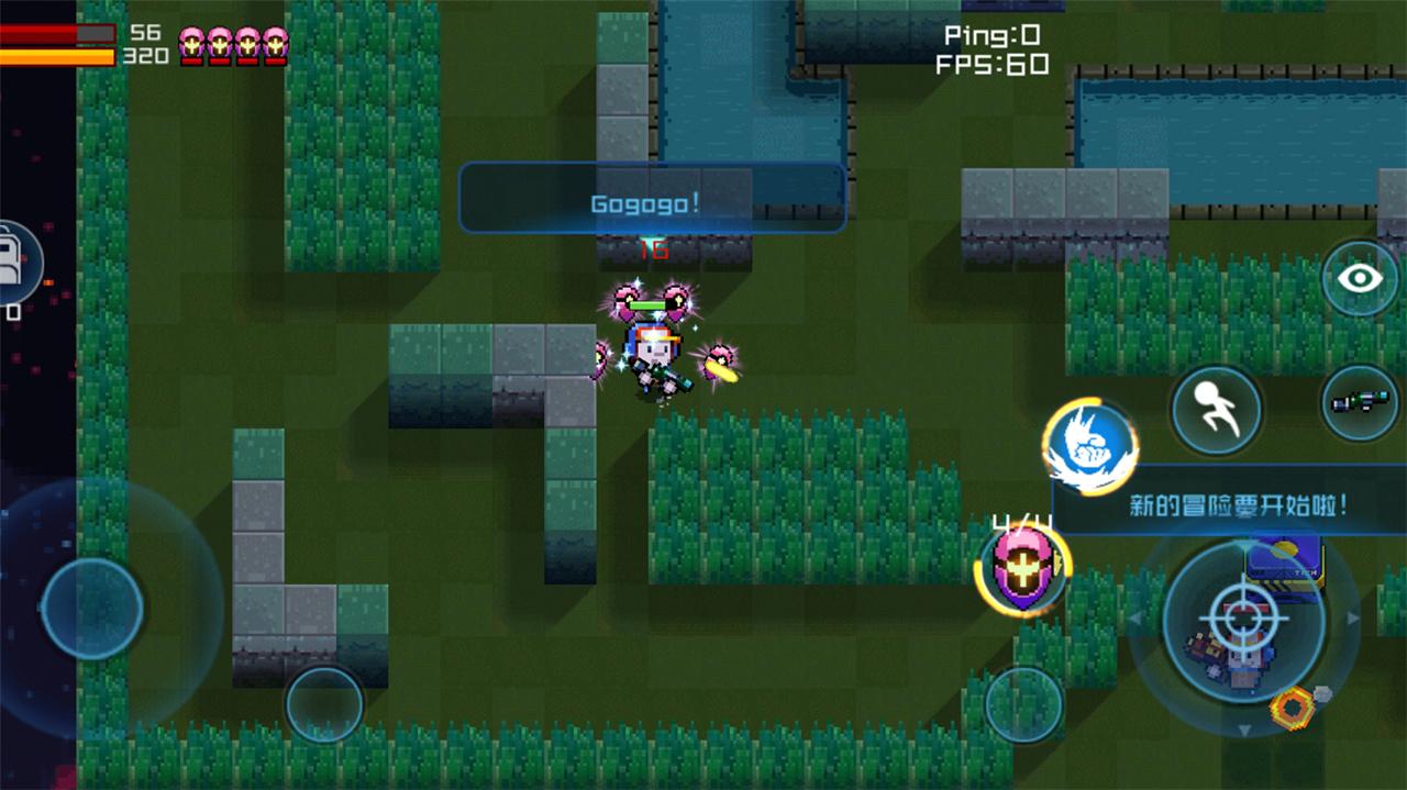 超级玩家 游戏截图8