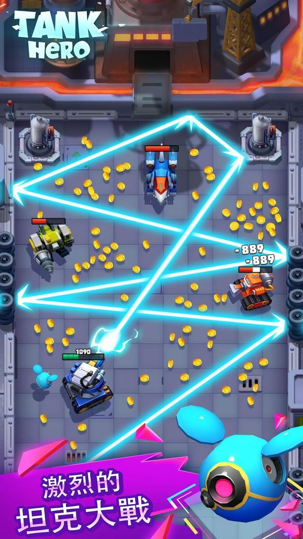 坦克英雄-火力全开 游戏截图2
