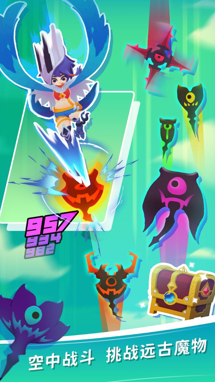 天空盗贼团 Sky Bandit 游戏截图2