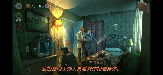 """死无对证:新颖的""""反侦探""""游戏,你能瞒天过海,掩盖一切吗? 图片7"""