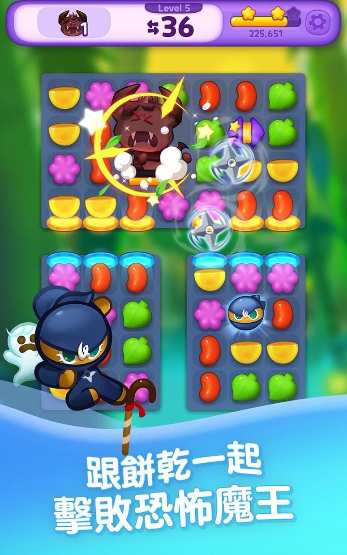 姜饼人消消乐 游戏截图3