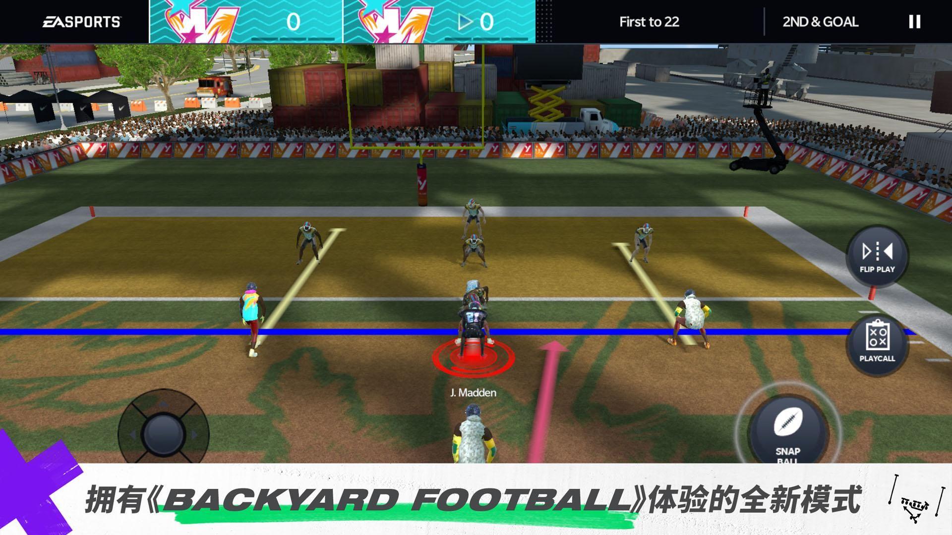 《Madden NFL 21 Mobile》橄榄球 游戏截图3