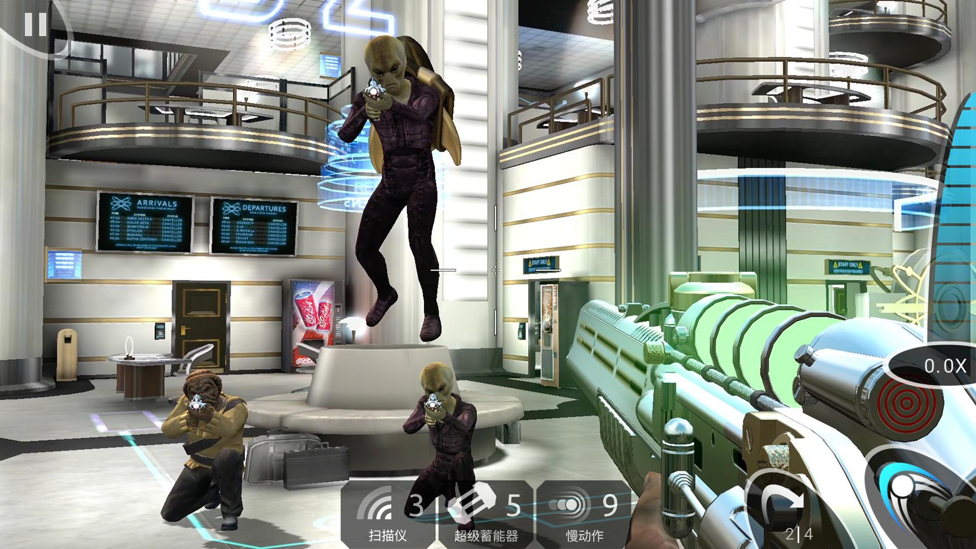 黑衣人:银河系防御者 游戏截图3