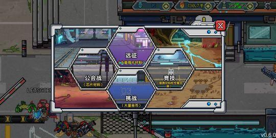 比特战纪:越玩越沉迷的像素风MMORPG,率领怪物军团,闯荡废土世界! 图片6
