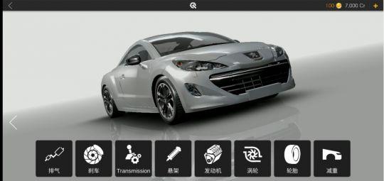 绝对赛车:硬核的高画质赛车游戏,玩完我就被驾校开除了 图片6