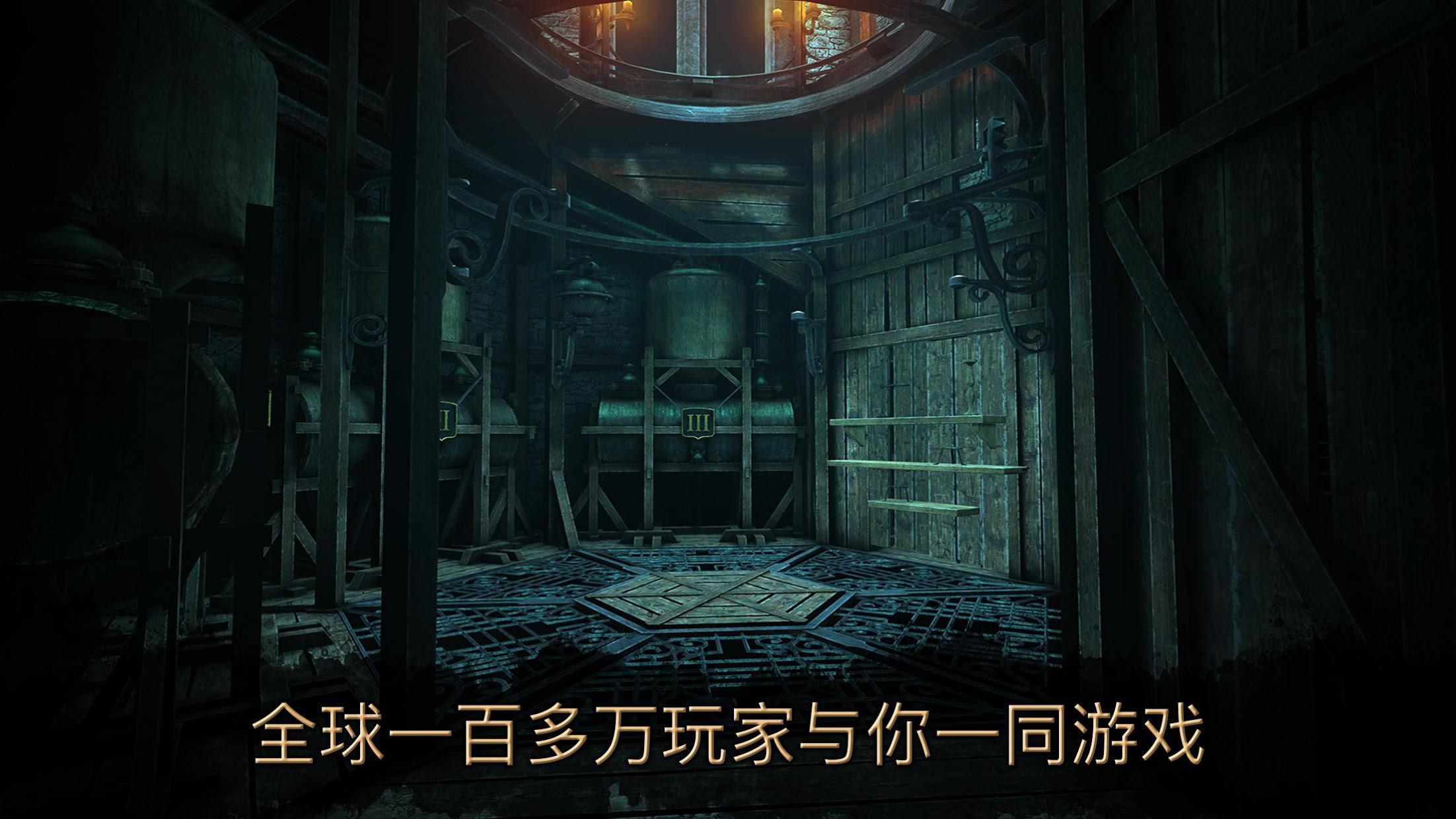 达芬奇密室2(海外版) 游戏截图4