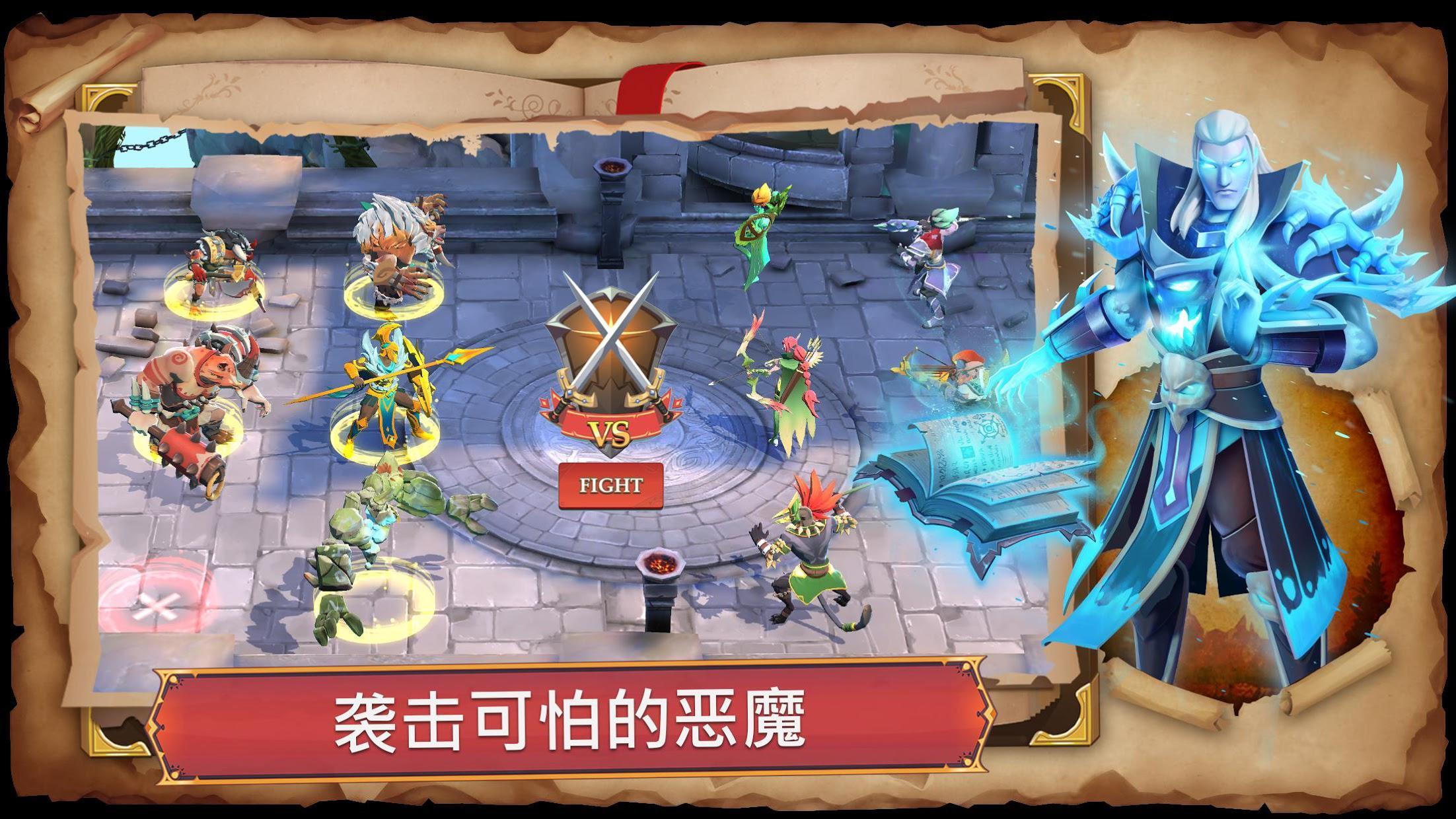Epic Odyssey 游戏截图3