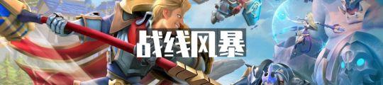 《死亡效应》新作,Steam热门移植...8月新游盘点 图片14