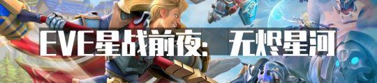 《死亡效应》新作,Steam热门移植...8月新游盘点 图片7