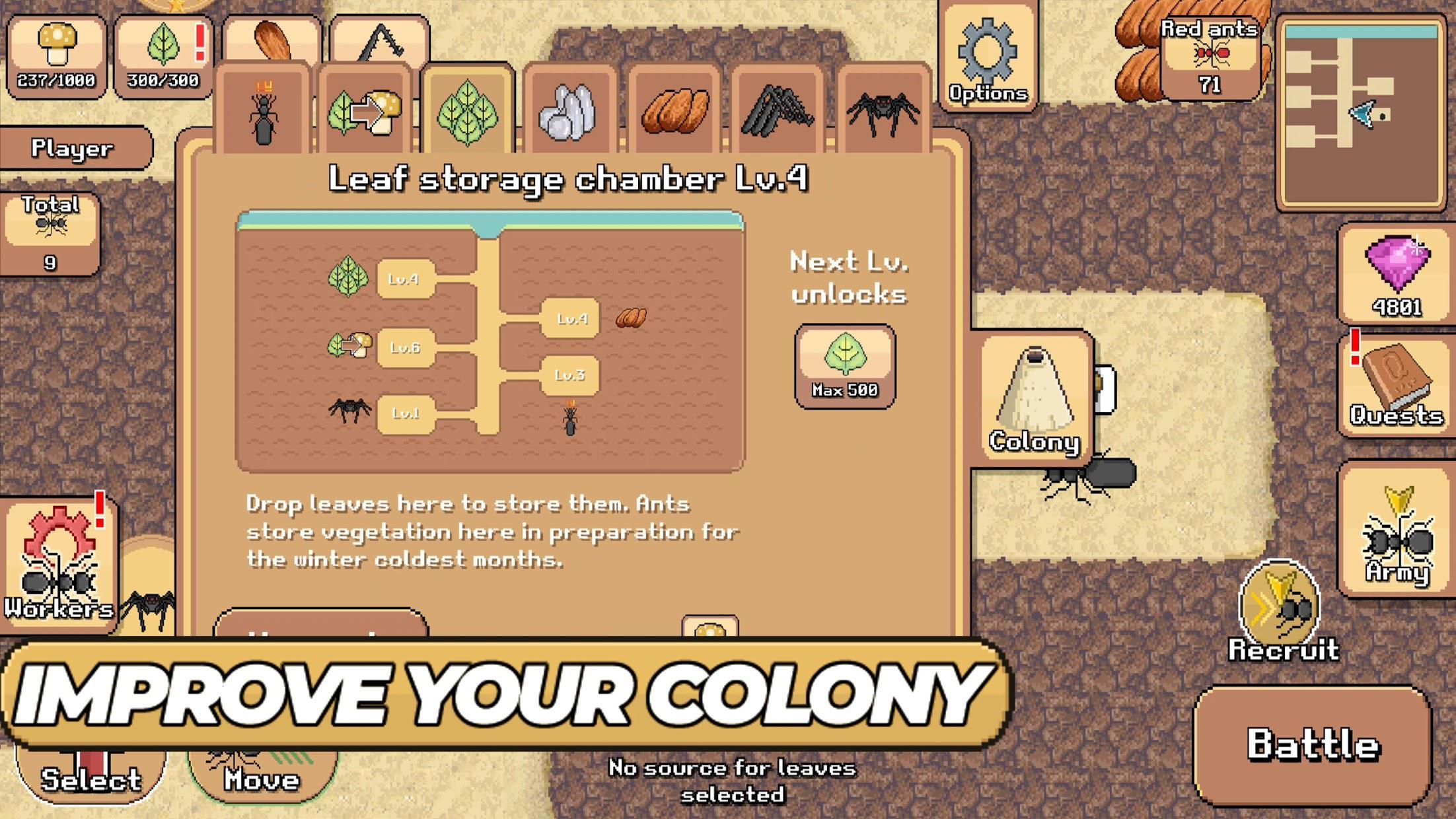 模拟蚂蚁 游戏截图2