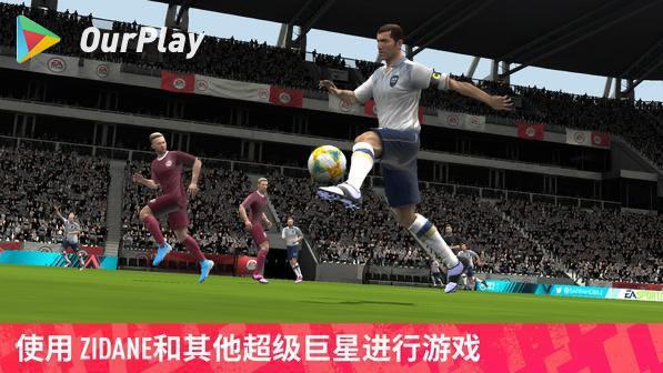 fifa足球世界金币有什么用-FIFA足球世界钻石有什么用