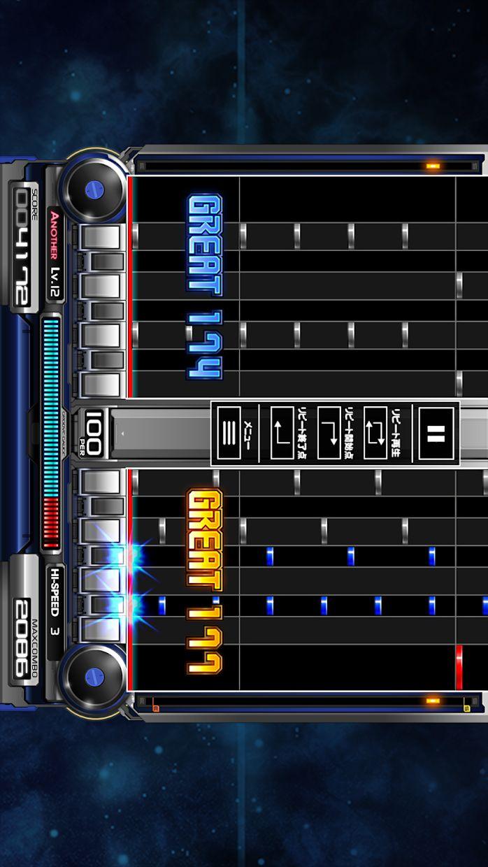 狂热节拍IIDX Ultimate 游戏截图5