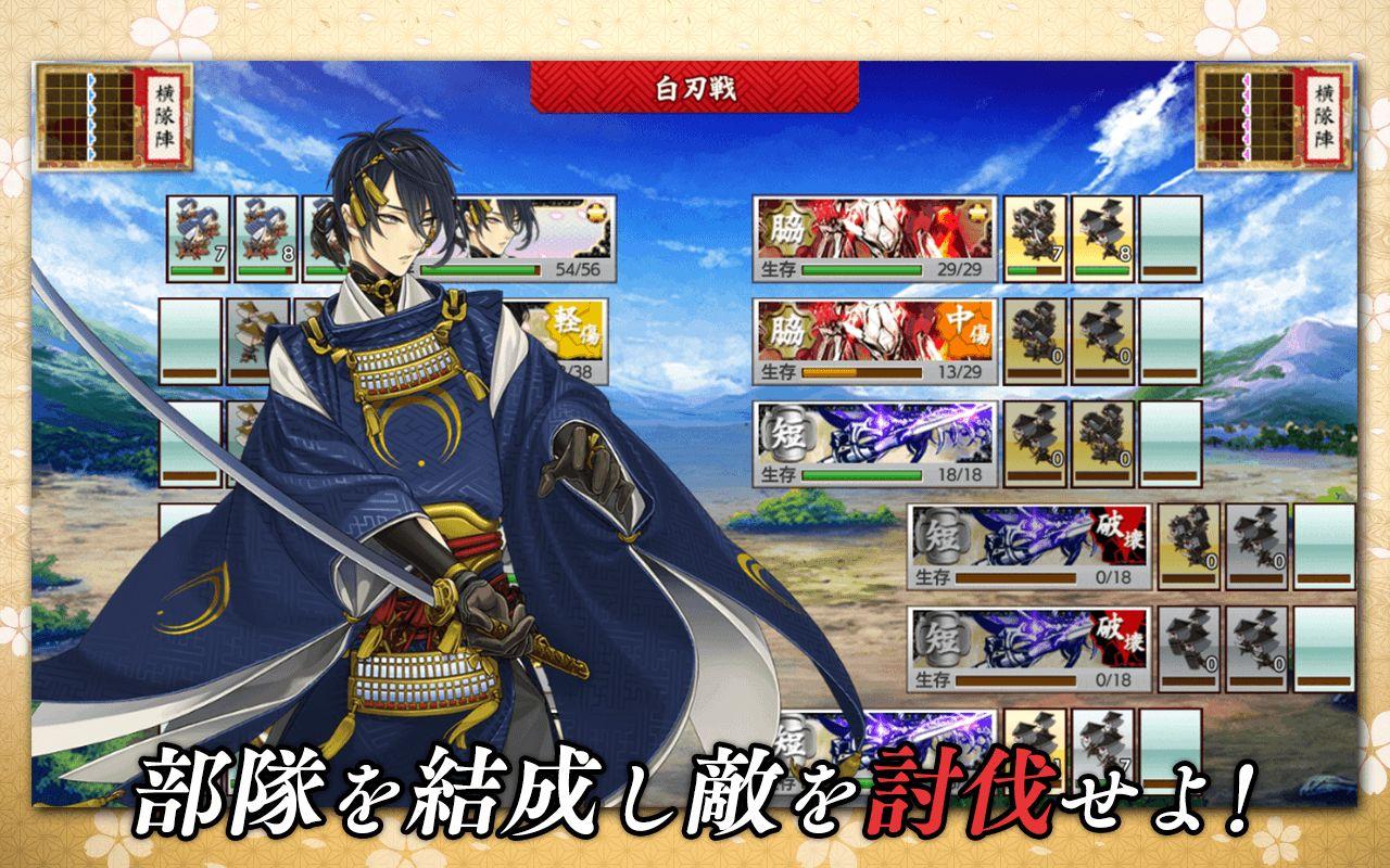 刀剑乱舞-ONLINE- Pocket(日服) 游戏截图2
