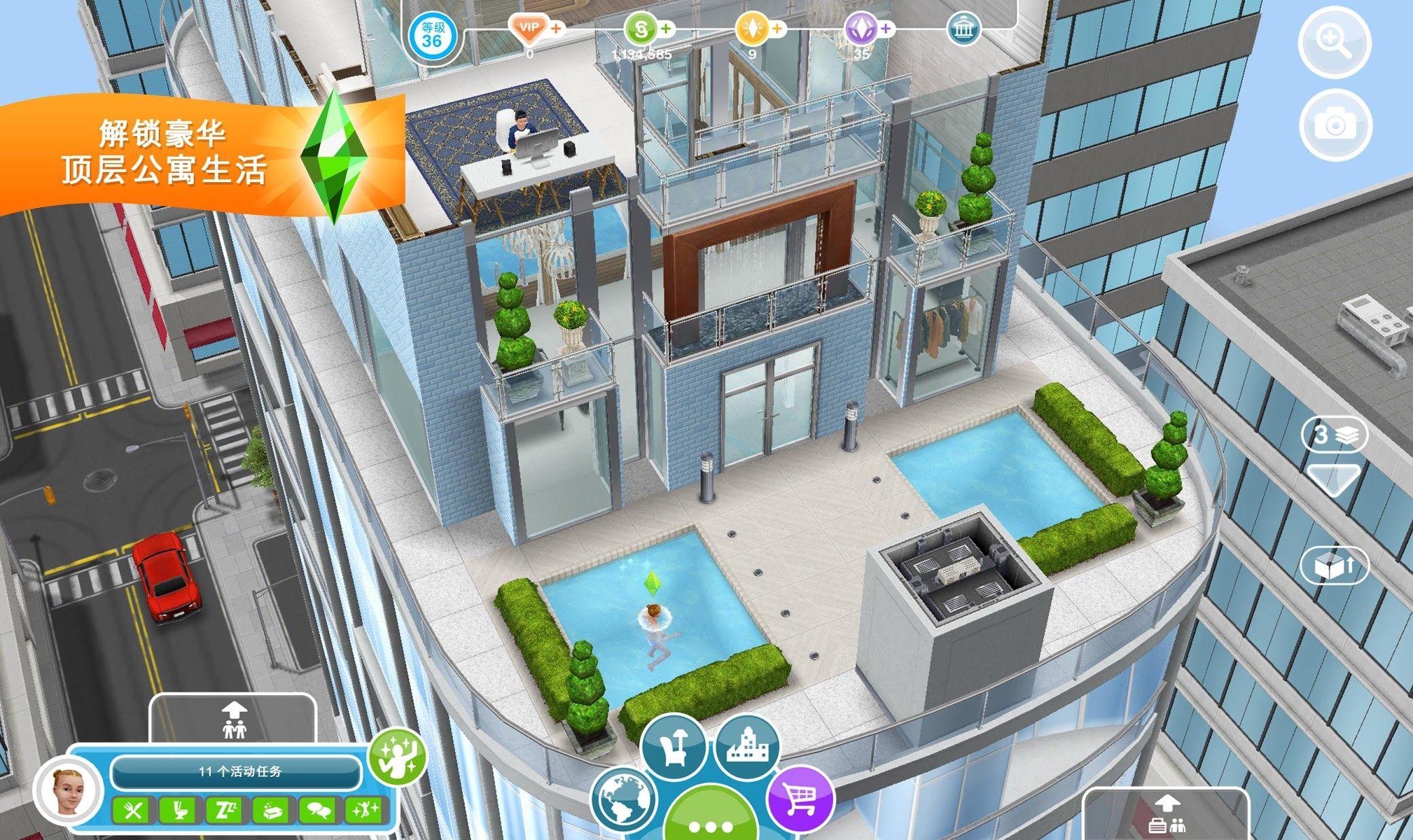 模拟人生™:畅玩版 游戏截图2