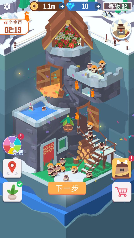 我家里有矿 游戏截图4
