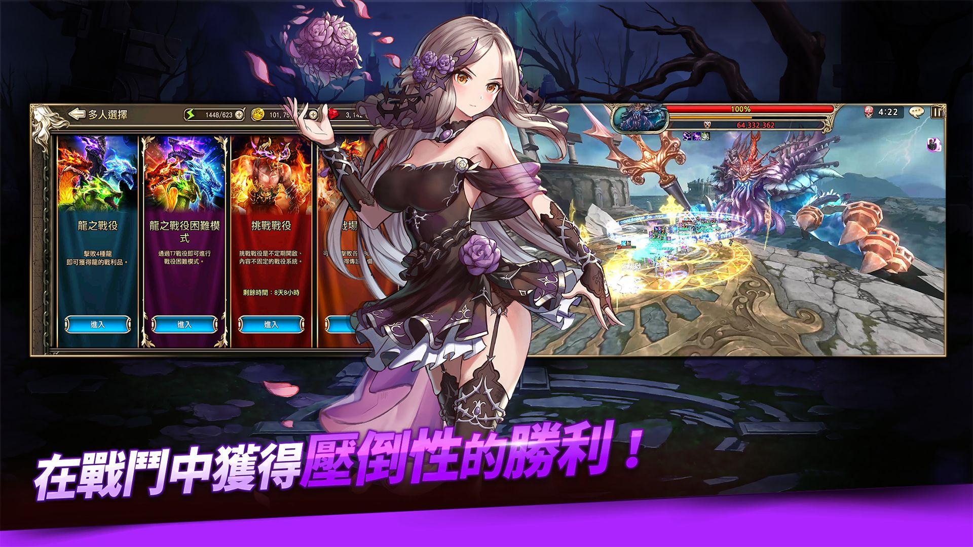 梦幻模拟战手游冰龙阵容-70冰龙阵容推荐