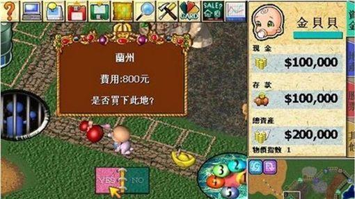 """除了""""糖豆人"""",这些游戏也能让你体验""""坑人的快乐"""" 图片10"""