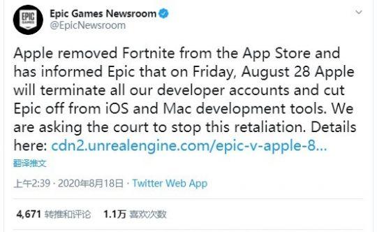 虚幻引擎复活!苹果与Epic对决,有哪些游戏险些中枪? 图片1