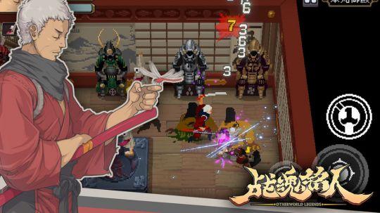 战魂铭人:复古像素画面背后,是良心的游戏设计 图片2