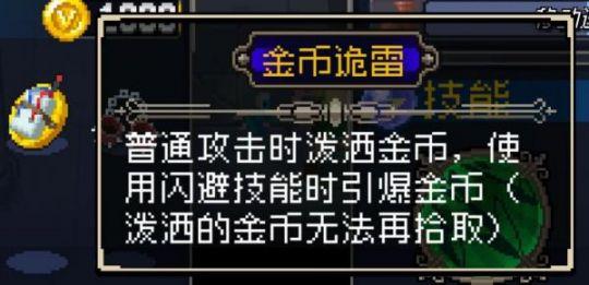 战魂铭人:复古像素画面背后,是良心的游戏设计 图片10