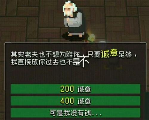 战魂铭人:复古像素画面背后,是良心的游戏设计 图片12