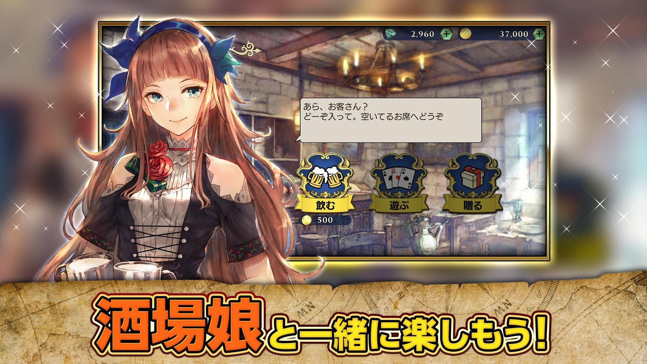 大航海时代Ⅵ(日服) 游戏截图2