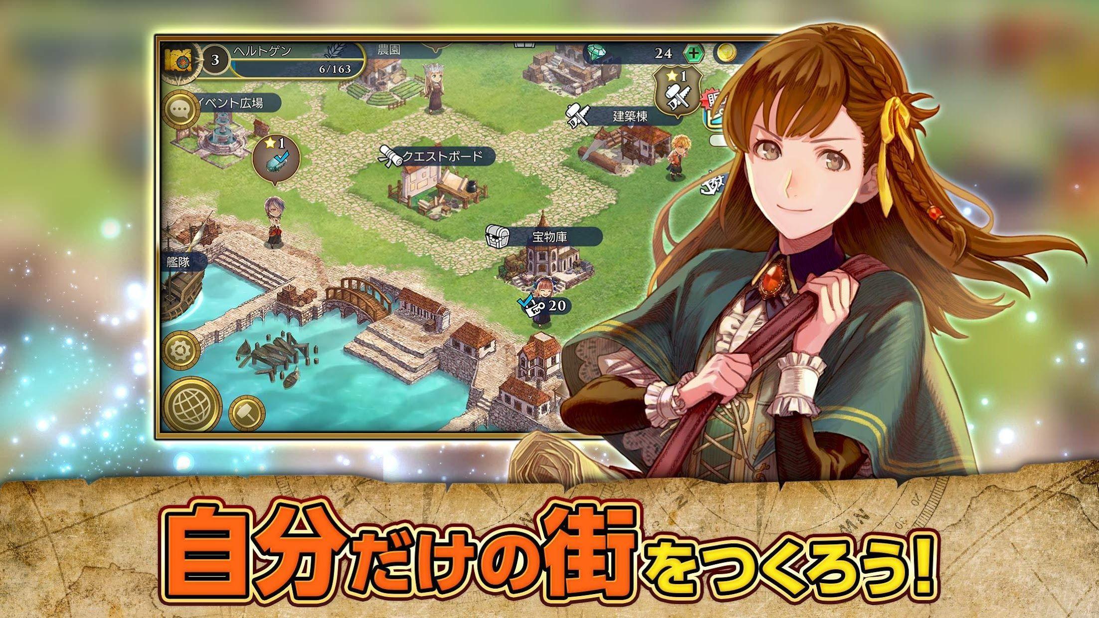 大航海时代Ⅵ(日服) 游戏截图4