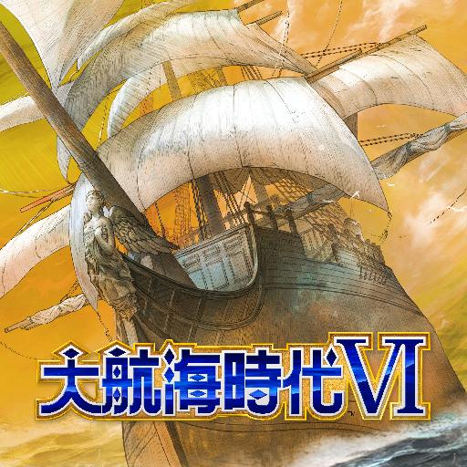 大航海时代Ⅵ(台服)