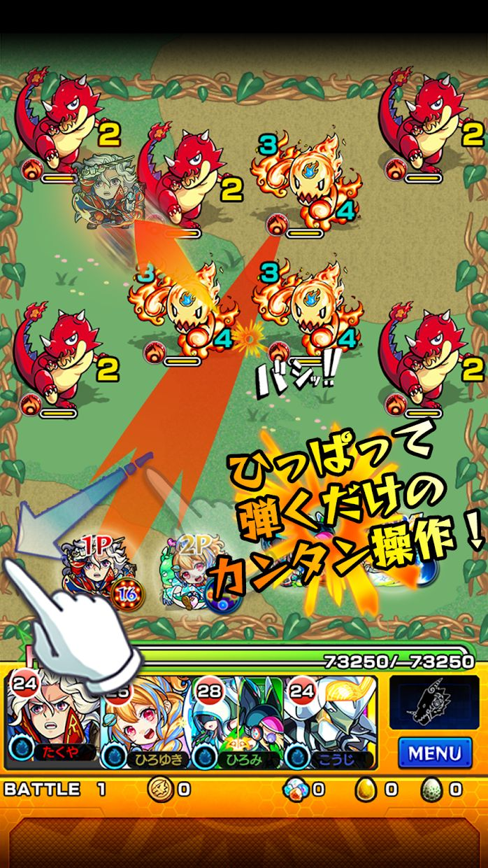 怪物弹珠(日服) 游戏截图2
