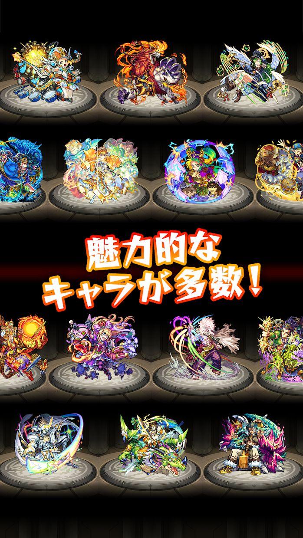 怪物弹珠(日服) 游戏截图4