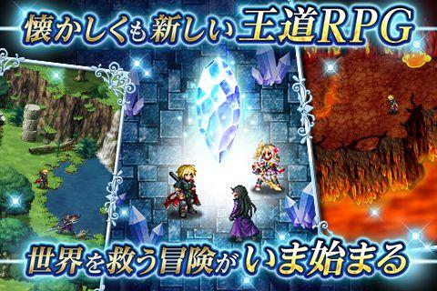最终幻想:勇气启示录(日服) 游戏截图4