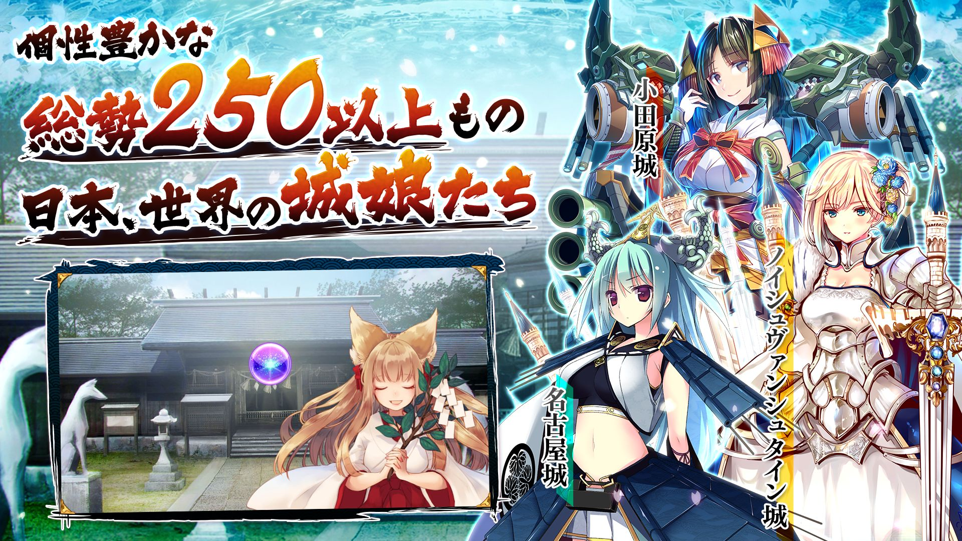 御城 Project:Re 游戏截图2