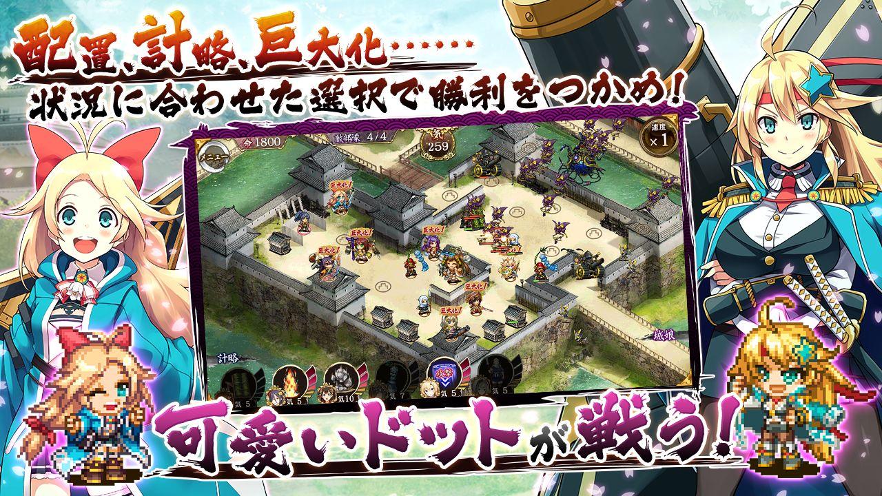 御城 Project:Re 游戏截图3