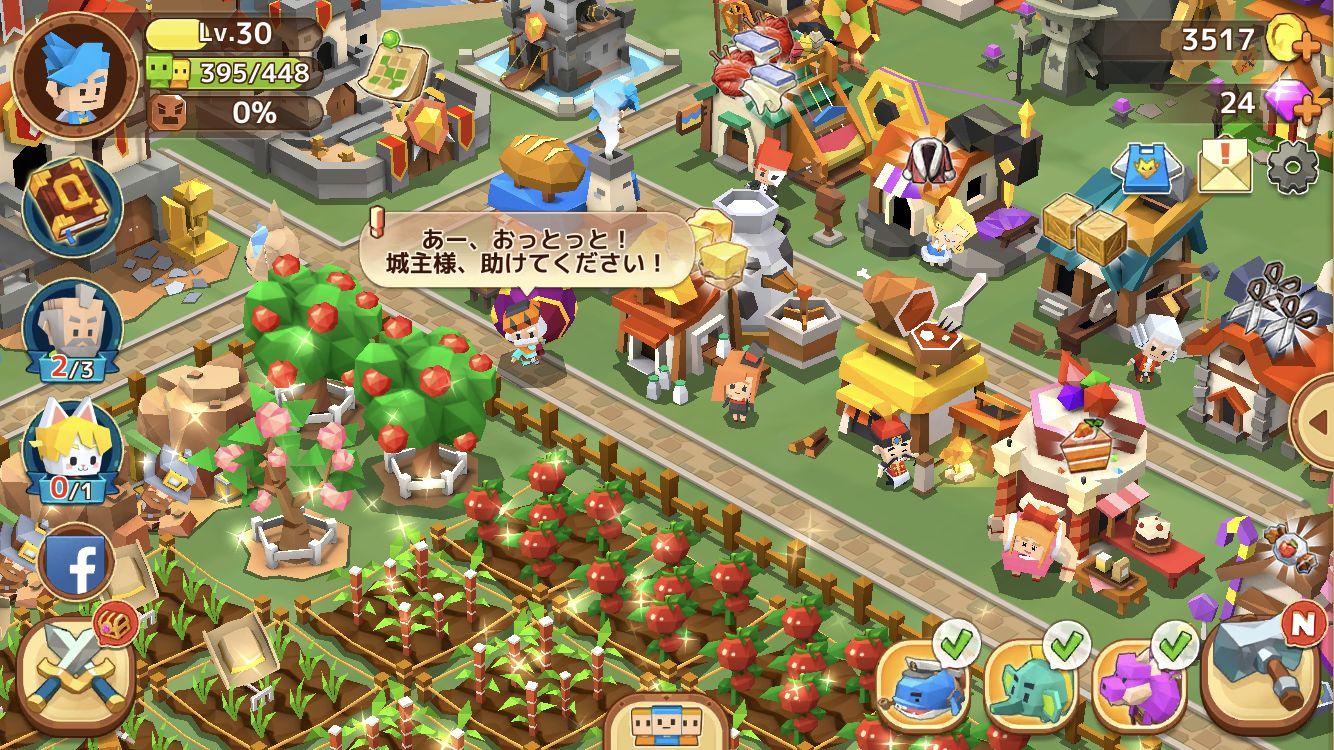幻想小镇(日服) 游戏截图2