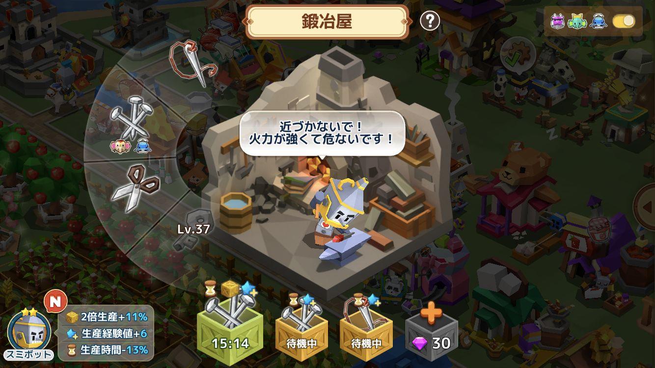 幻想小镇(日服) 游戏截图5