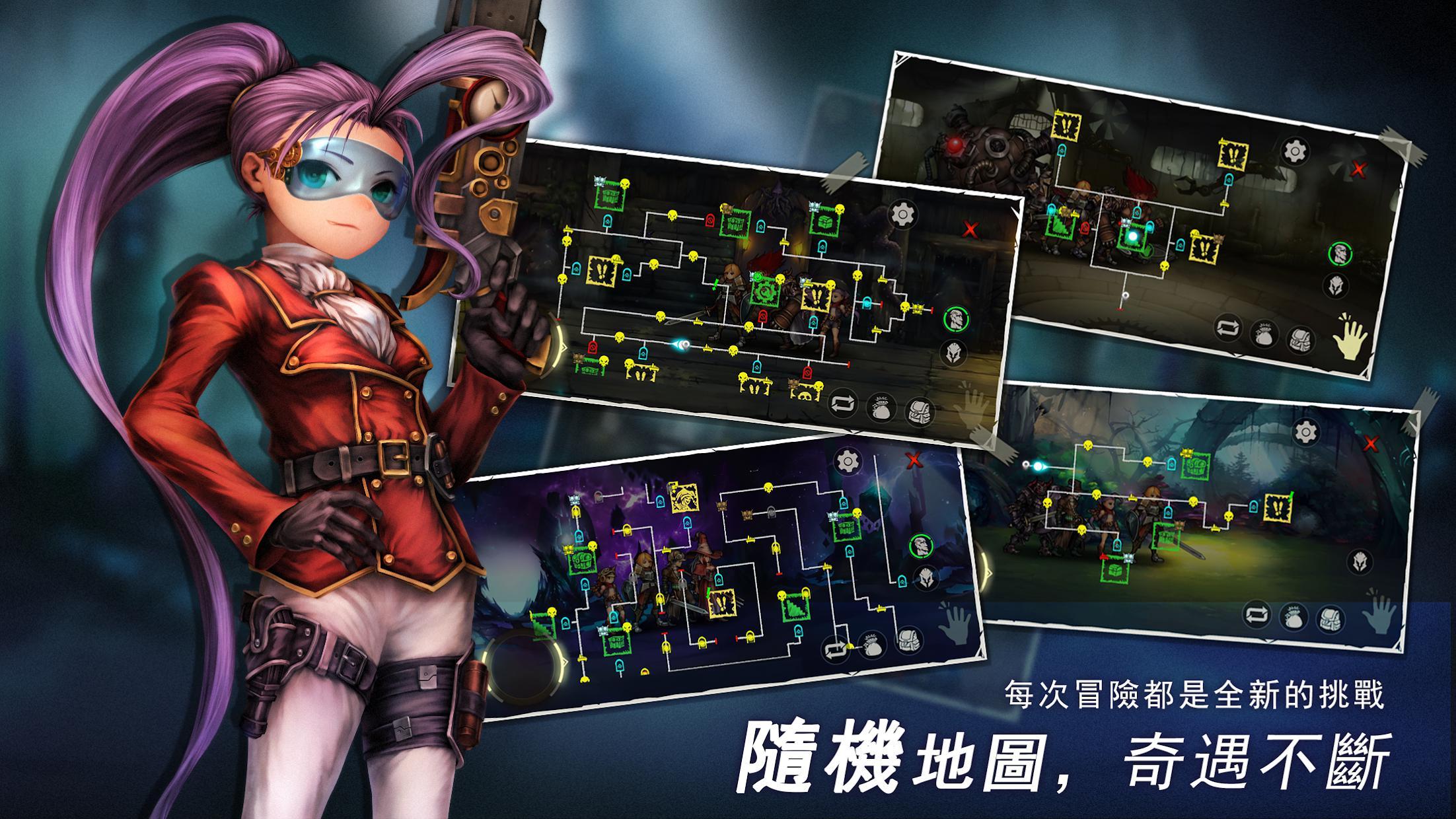 地牢求生2 - 巨像传说 游戏截图4